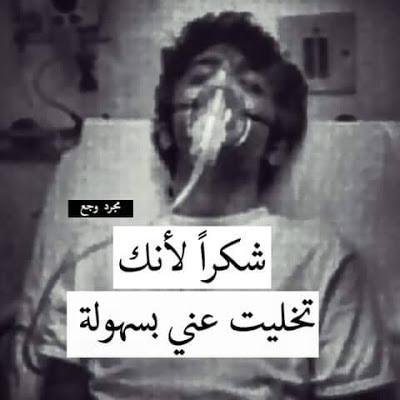 صور صور حزينه جدا , اروع صورة حزن