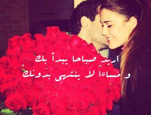 صورة مسجات صباح الخير حبيبي , رسائل صباحية جميلة