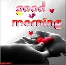 بالصور صباح الخير يا حبيبتي , اجمل صباح للحبيب 1582 5