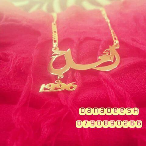 بالصور صور اسم امل , رمزيات اسم امل 1613 7
