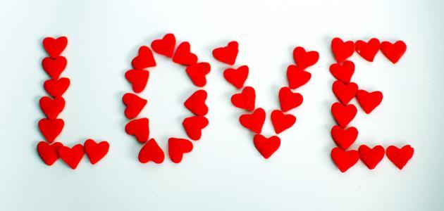 بالصور اجمل كلمات الحب , اروع عبارات العشق 1628 2