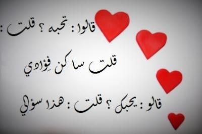 صور اجمل كلمات الحب , اروع عبارات العشق