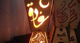 صوره فانوس رمضان , اجمل صور لفانوس رمضان