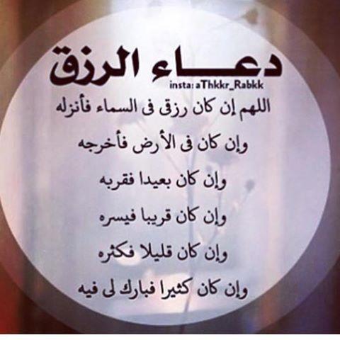 صور بوستات دينيه , صور منشورات اسلامية