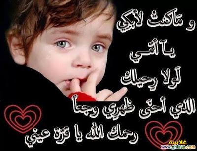 بالصور صور حزينه عن الام , صور تعبر عن حزن الامهات 3073 1