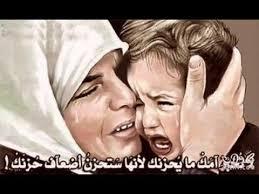 بالصور صور حزينه عن الام , صور تعبر عن حزن الامهات 3073 6