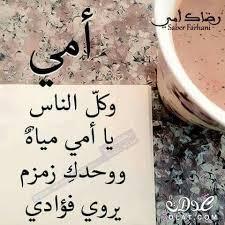 بالصور صور حزينه عن الام , صور تعبر عن حزن الامهات 3073 8