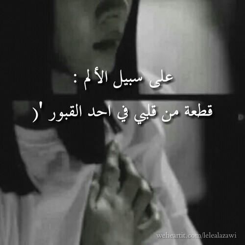 بالصور صور حزينه عن الام , صور تعبر عن حزن الامهات 3073
