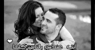 صور صور حب ورومانسية , صور رومانسيه جميله
