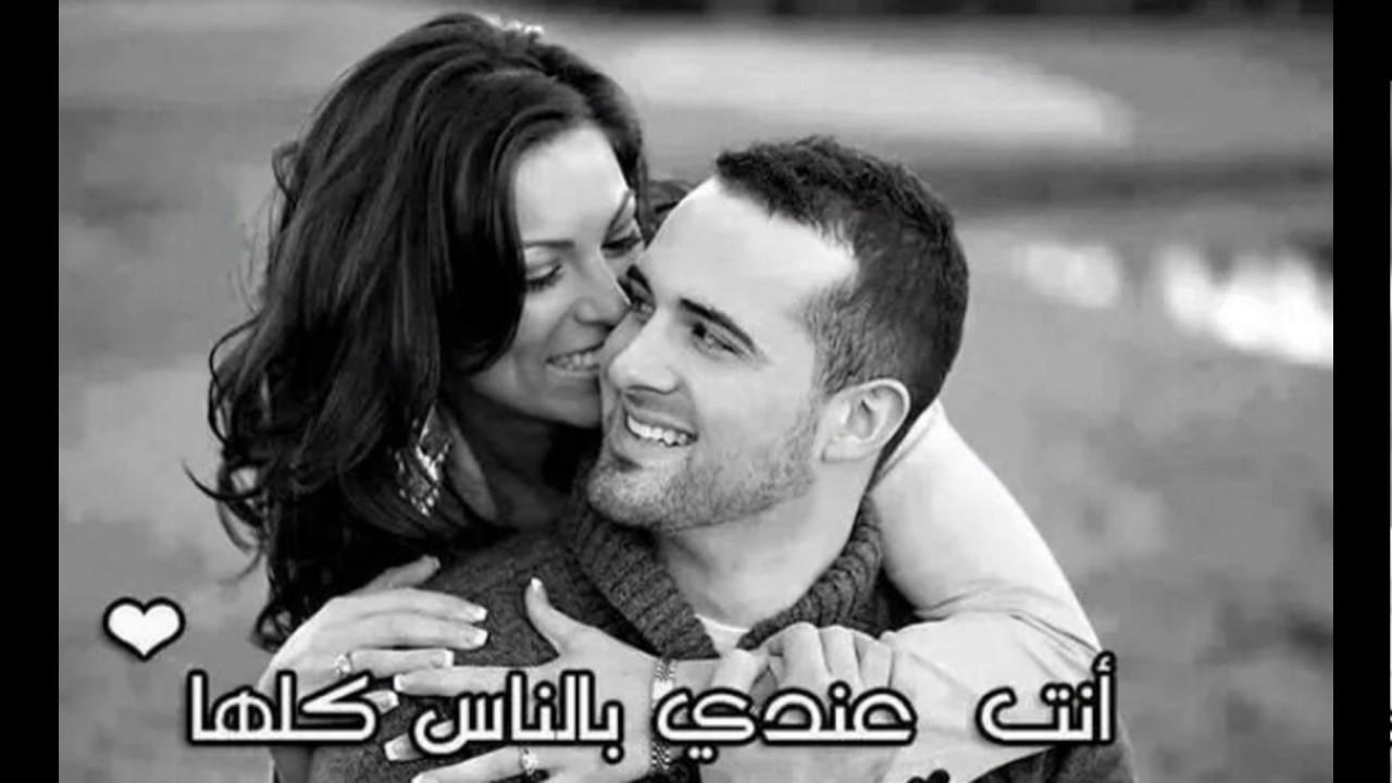 صورة صور حب ورومانسية , صور رومانسيه جميله
