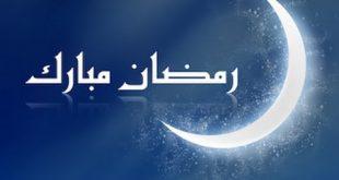 صوره اناشيد رمضان , افضل تواشيح رمضان