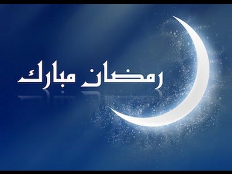 بالصور اناشيد رمضان , افضل تواشيح رمضان 3593