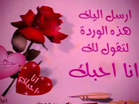 بالصور صباح الحب حبيبي , اروع مسجات في الصباح 3600 6
