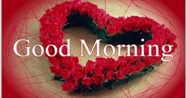 صورة صباح الحب حبيبي , اروع مسجات في الصباح