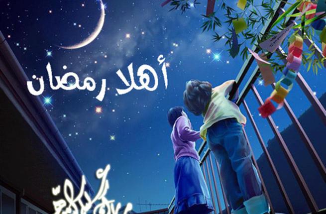 بالصور دعاء في رمضان , اجمل ادعية رمضانية 3604 7