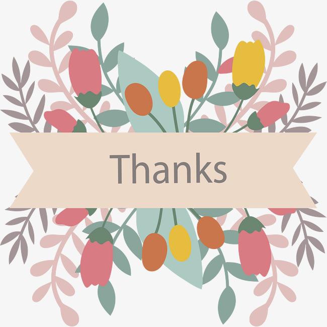 صورة بطاقة شكر , اجمل كلمات شكر