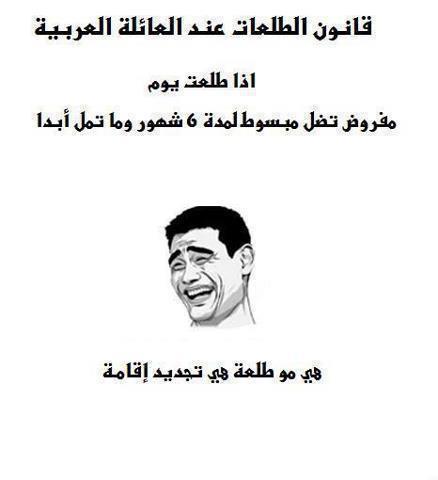 بالصور بوستات فيس مضحكه , صور مضحكة للفيس بوك 3638 8