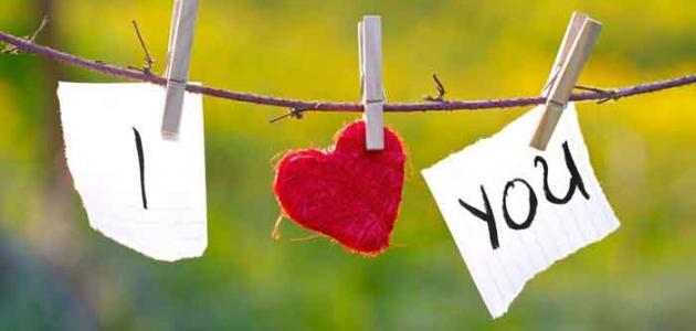 صور تعبير عن الحب , تعبير بكلمات رومانسية