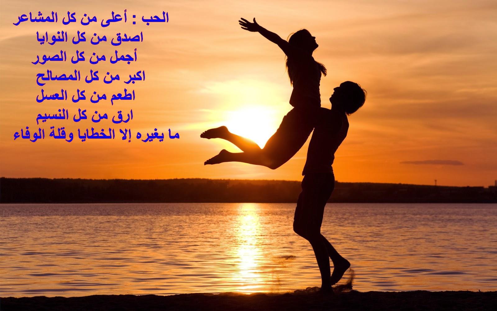 بالصور صور كلام حب , صور رومانسية جدا 3677 7