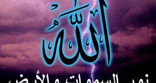 صور صوردينيه اسلاميه , رمزيات اسلامية للفيس بوك