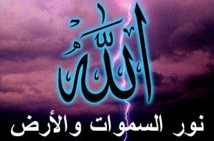 صوره صوردينيه اسلاميه , رمزيات اسلامية للفيس بوك