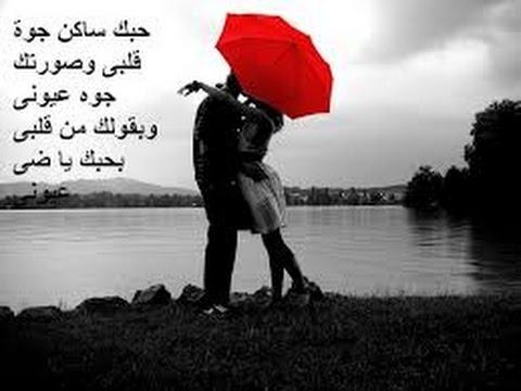 صورة مسجات حب وغرام , رسائل حب قصيرة