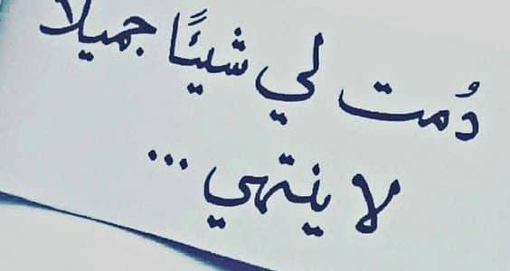 صور رسائل حب مصرية , اجمل رسائل الحب