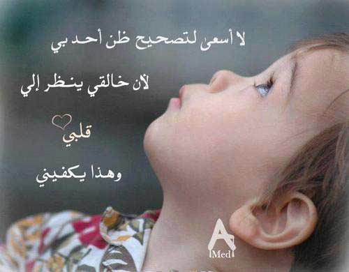 صور اجمل كلام عن الحياة , اجمل الكلمات عن الحياة