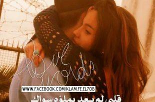 صورة صور حب للحبيب , اجمل صور الحب للحبيب