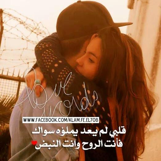 صور صور حب للحبيب , اجمل صور الحب للحبيب