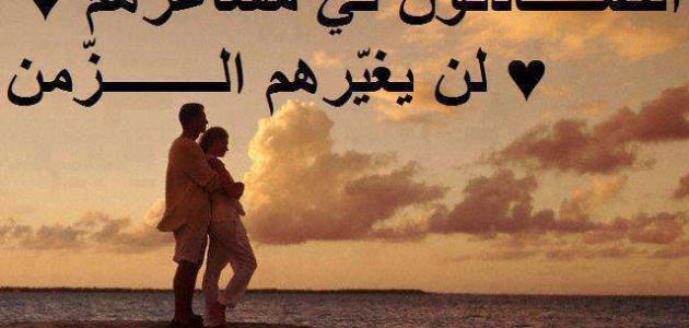 صورة كلام عن الحب والرومانسيه , اجمل الكلمات عن الحب