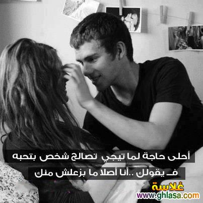 صورة صور مكتوب عليها كلام رومانسي , مجموعة من العبارات الرومانسية بالصور