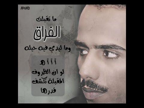 بالصور اشعار حامد زيد , اجمل القصائد لحامد زيد 1366 3