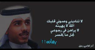 صورة اشعار حامد زيد , اجمل القصائد لحامد زيد