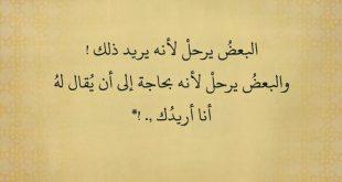 بالصور رمزيات انستقرام خقق , اجمل جمل في اسنقرام 1401 10 310x165