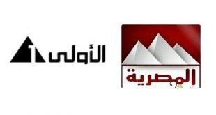 صور تردد قناة المصرية , احدث تردد لقناة المصرية