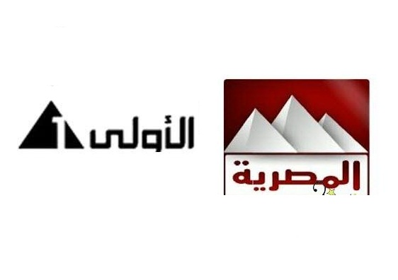 صورة تردد قناة المصرية , احدث تردد لقناة المصرية