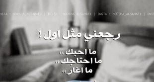صورة صور حزينه فراق , اجمل الصور الحزينة
