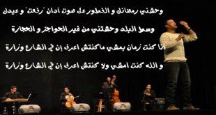 صوره قصائد هشام الجخ , اروع القصائد التي كتبها هشام الجخ