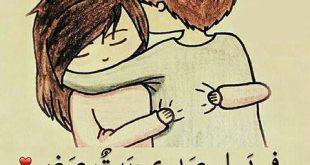 صوره كلام عن الحب , كلمات تصف الحب