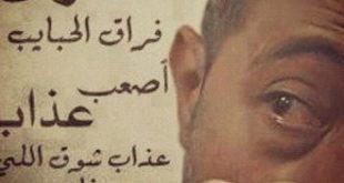 صوره كلمات حزينه عن فراق الحبيب , تعبيرات حزينة عن الفراق بين الحبيبين