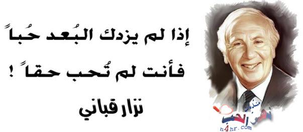 صورة ابلغ بيت شعر في الغزل , اروع مقولات الغزل