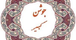 بالصور زخارف اسلامية , اروع الخطوط الاسلامية والزخارف العربية 1449 5 310x165