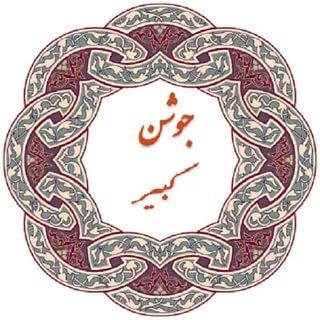 صورة زخارف اسلامية , اروع الخطوط الاسلامية والزخارف العربية