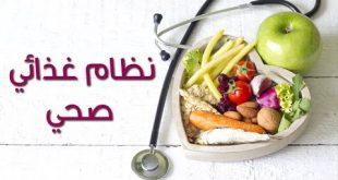 صورة وجبات دايت , قائمة طعام صحي للريجيم