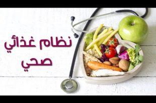 صور وجبات دايت , قائمة طعام صحي للريجيم