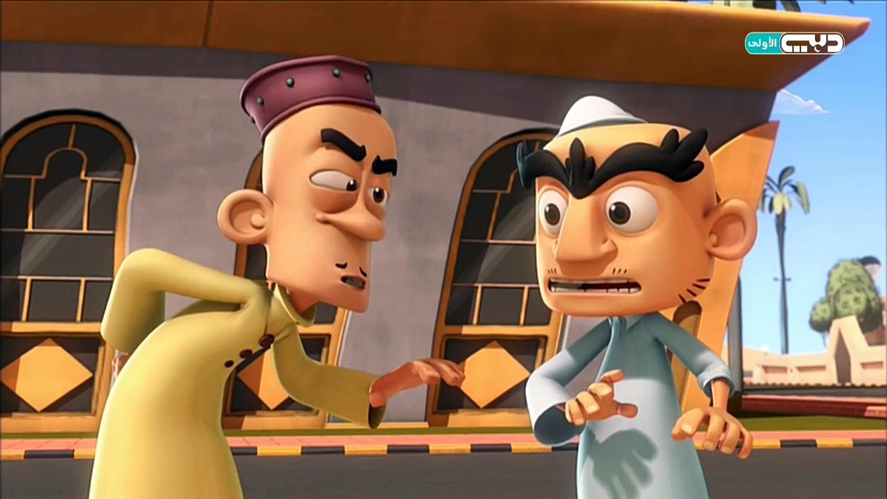 صورة شعبية الكرتون , اجمل مقاطع من مسلسل شعبية الكرتون