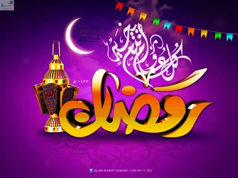 صورة صور رمضان , اجمل الصور لشهر رمضان