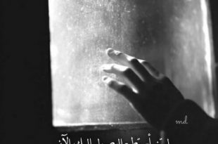 بالصور رمزيات حزينه , صور رمزية عن الحزن 1665 10 310x205