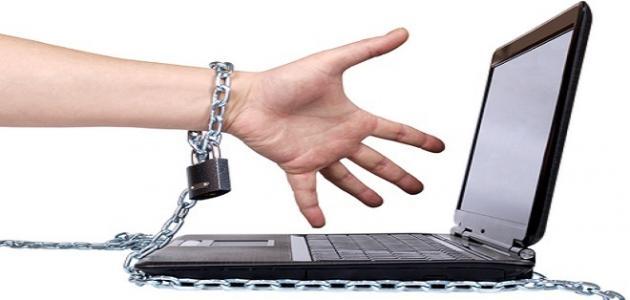 صورة اضرار الانترنت , خطورة ادمان الانترنت